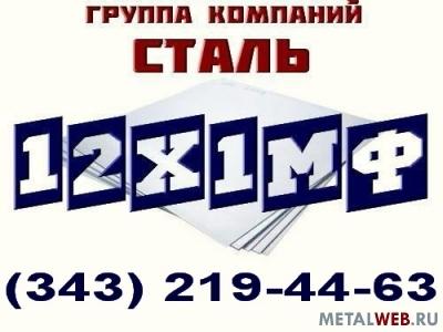 Продаем хн32т лист 6
