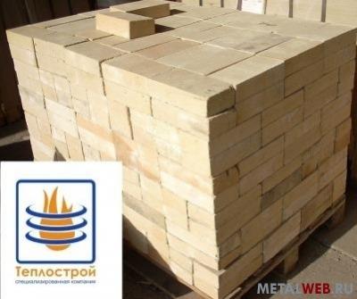 Прайсы на огнеупорный кирпич ша 44 ша 6 песок формовочный по украине