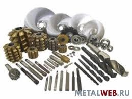 Куплю б у металлорежущий инструмент подготовка режущего инструмента к работе