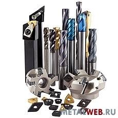 Неликвиды металлорежущего инструмента продам режущий инструмент цена