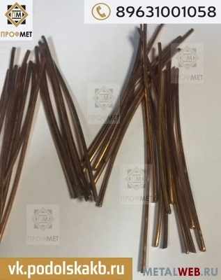 Пунк приемки цветного металла в бутово чугун цена за кг в Шубино
